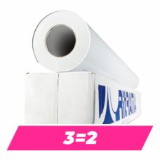 Ritrama - RIJET75A Optima Gloss Airflow lijmlaag