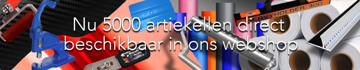 Webshop Promo banner